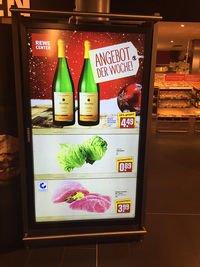 REWE Bad Neuheim Digitales Regal Angebot der Woche